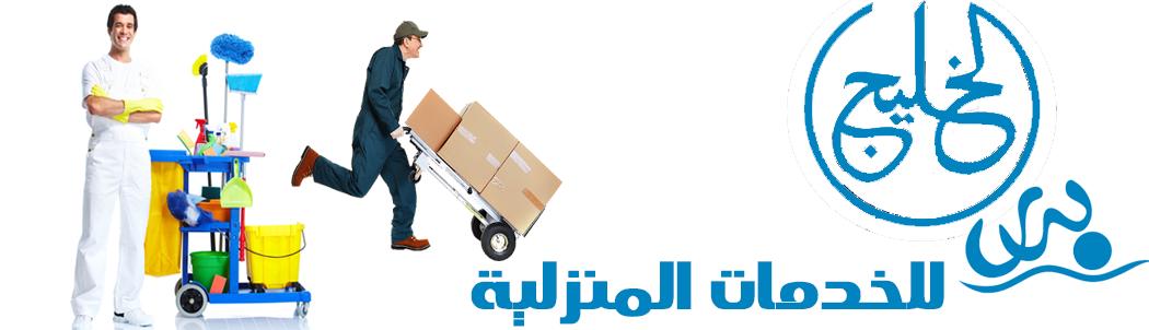 مؤسسة بدر الخليج